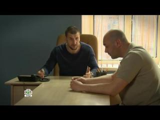 Ментовские войны 9 сезон 13-16 серия (2015) Криминальный фильм сериал  HD720