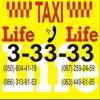 Life Такси г. Никополь