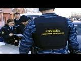 Обращение:  старшего судебного пристава Верхнеуральского районного отдела судебных приставов  Серика Абилова