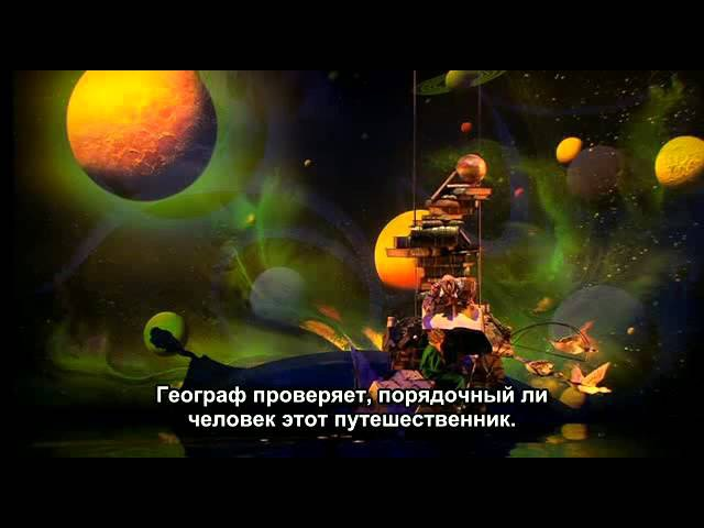 [Rus Subs] Le Petit Prince / Маленький принц / Little Prince (musical)