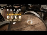 Craft: The California Craft Beer Documentary (trailer 2a)