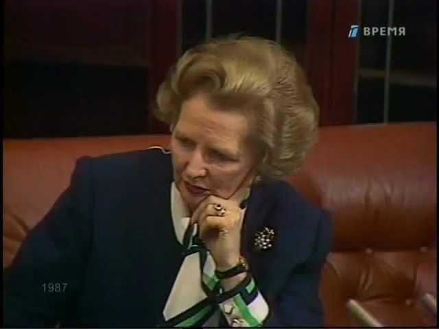 Интервью Маргарет Тэтчер ТВ СССР (март 1987)