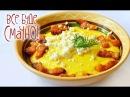 Бануш традиционное гуцульское блюдо Все буде смачно Выпуск 141 25 04 15