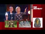 Где логика?: Ольга Бузова и Дмитрий Тарасов vs Екатерина Варнава и Костя Мякиньков - Первый раунд