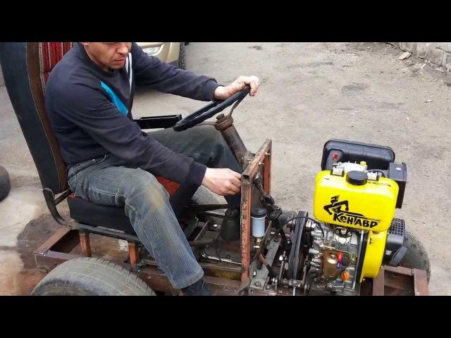 собрал мини трактор
