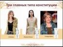 Зелейная Фабрика Артлайф Шилова