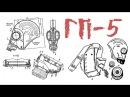 То, что вы не знали о ГП-5 (Обзор противогаза) | GP-5 gas mask review