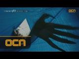 Cheo-yong 2 [무삭제] 처용2 심의 반려 하이라이트 대공개 Full ver. 150822 EP.1