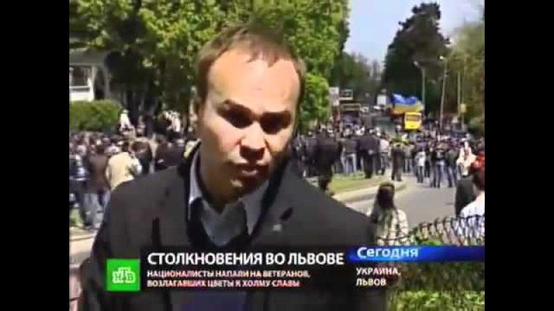 День Победы в Львове 9 Мая 2011