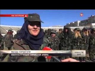 Девичьи лица сирийской войны: женские батальоны отстаивают свободу до последней капли крови