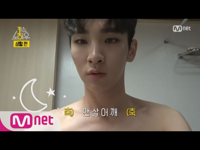 [Key′s knowhow] SHINee Key's Daily Life Know-how! (ENG) 150701 Ep.1