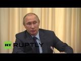Россия: Вусис благодаря Путин за помощью в защите