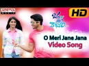 O Meri Jane Jana Full Video Song    Oka Laila Kosam Movie    Naga Chaitanya, Pooja Hegde