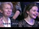Леонид Якубович в шоке! Дикий смех на Поле чудес. Первый канал.