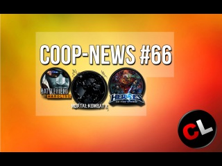 Экскурсия по карте Dying Light, Бегемот - новый монстр Evolve / Coop-News #66