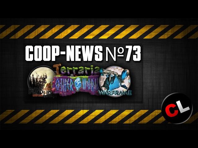 Star Citizen будет весить 200 ГБ, Первые кадры BlueStreak, Halo в ArmA 3 Coop News 73