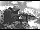 Битва за Кавказ Фильм 9 й Документальный сериал Великая Отечественная война