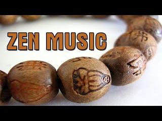 ZEN MUSIC - Музыка дзен