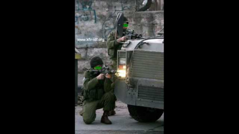 бригада кфир - армия обороны израиля