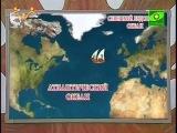 Шишкина Школа  География  Реки, моря и океаны