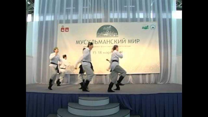 Мужской Танец