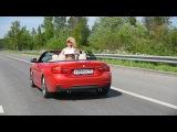 BMW 435i Cabrio - девушка в мокрой майке. Привет Тачка!