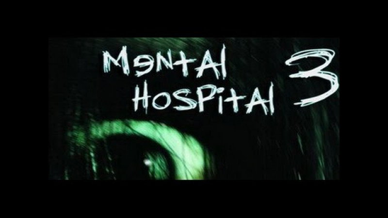 5 прохождение Mental Hospital 3 [Android]