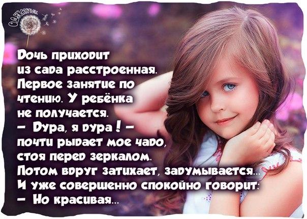 https://pp.vk.me/c627925/v627925075/48d98/AlIJz_cHXHE.jpg