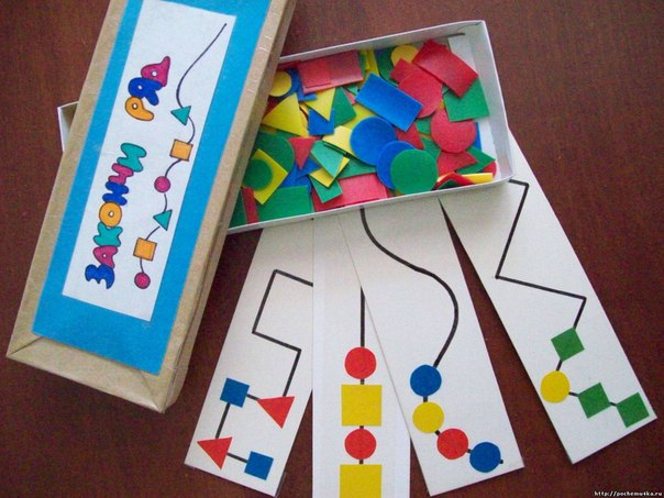 Игры для дошкольников сделанные