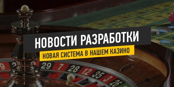 Бесплатно денег в играть онлайн без без покер