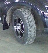 Корюковка шины