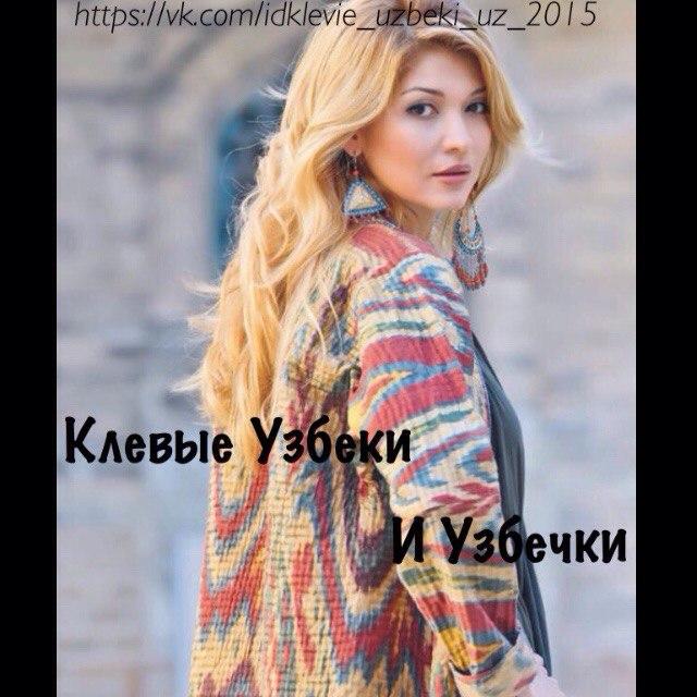 Узбечки в москве на ночь, видео с девушками в латексах смотреть онлайн