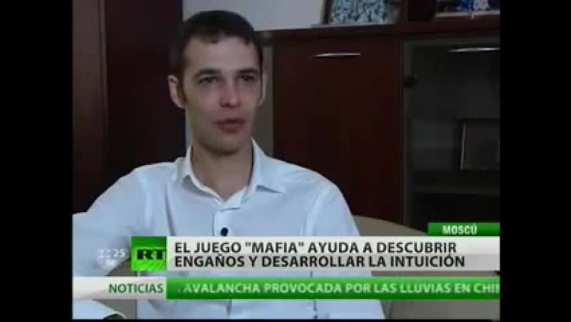 Juguemos al Mafia! RT en Español или Русская Мафия покорила мир
