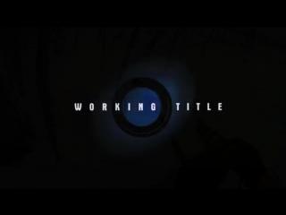 Wild_mountain_Official_trailer