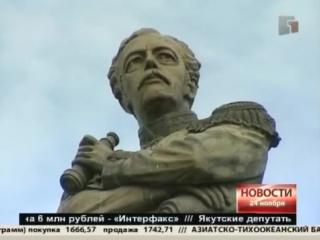 Мы дальневосточники. Николай Муравьев-Амурский
