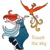 "Ученики школы ""Touch the sky"""