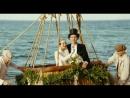 DAS BLAUE VOM HIMMEL - Trailer