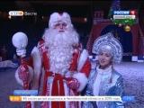 Кремлевская Ёлка и гигантские морские львы в цирке