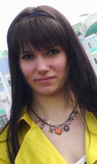 Инна Виталенко