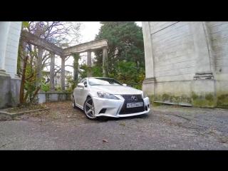 Lexus is 250 ii mix iii