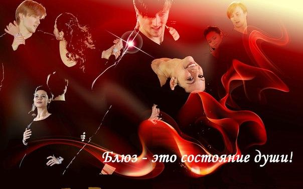 Елена Ильиных - Руслан Жиганшин - 14 - Страница 4 Ww0Rbu8hji8
