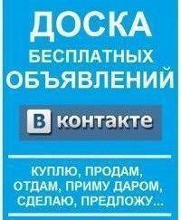 188324593f2b Салават Ишимбайский   ВКонтакте