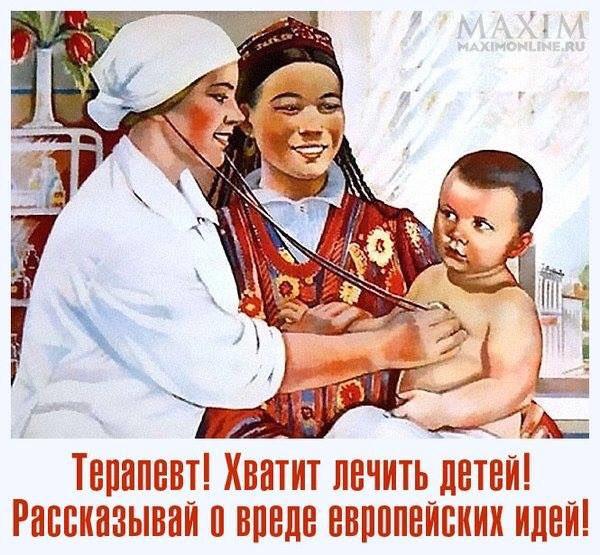 Минздрав РФ предлагает запретить въезд иностранцев без медицинской страховки - Цензор.НЕТ 1510