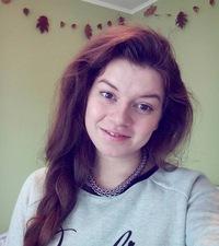 Зина Бурова