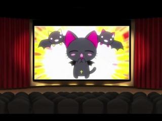 Нямпир (Ня-Вампир, МяУпырь) Серия 7 Мультфильм для маленьких детей