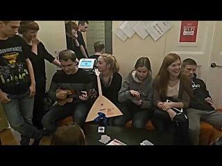 ШТНК - музыкальная группа из Вологды в хостеле Тверская-Ямская в Москве