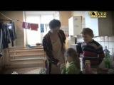 Россия Полное затмение Фильм №2 2012