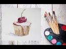 Как нарисовать пирожное акварелью Dari Art