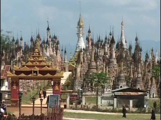 Мьянма (Бирма). Золотой глобус - 94