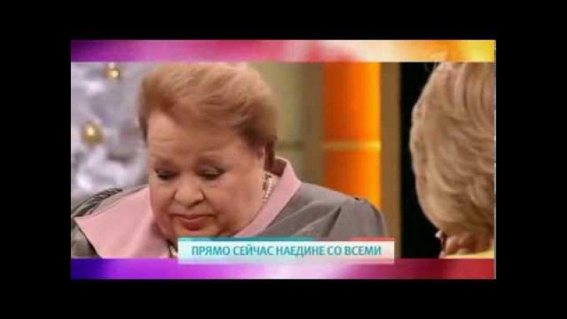 Наедине со всеми 17.12.2013 Наталья Крачковская